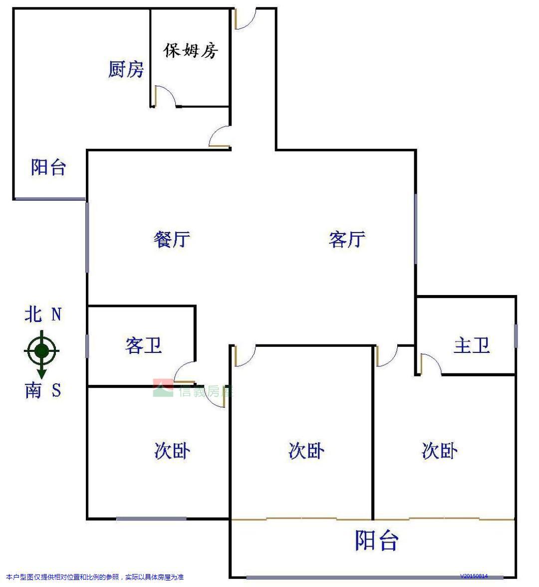 信义真房-永新花苑最好的户型 三房朝南厅东西通 台湾