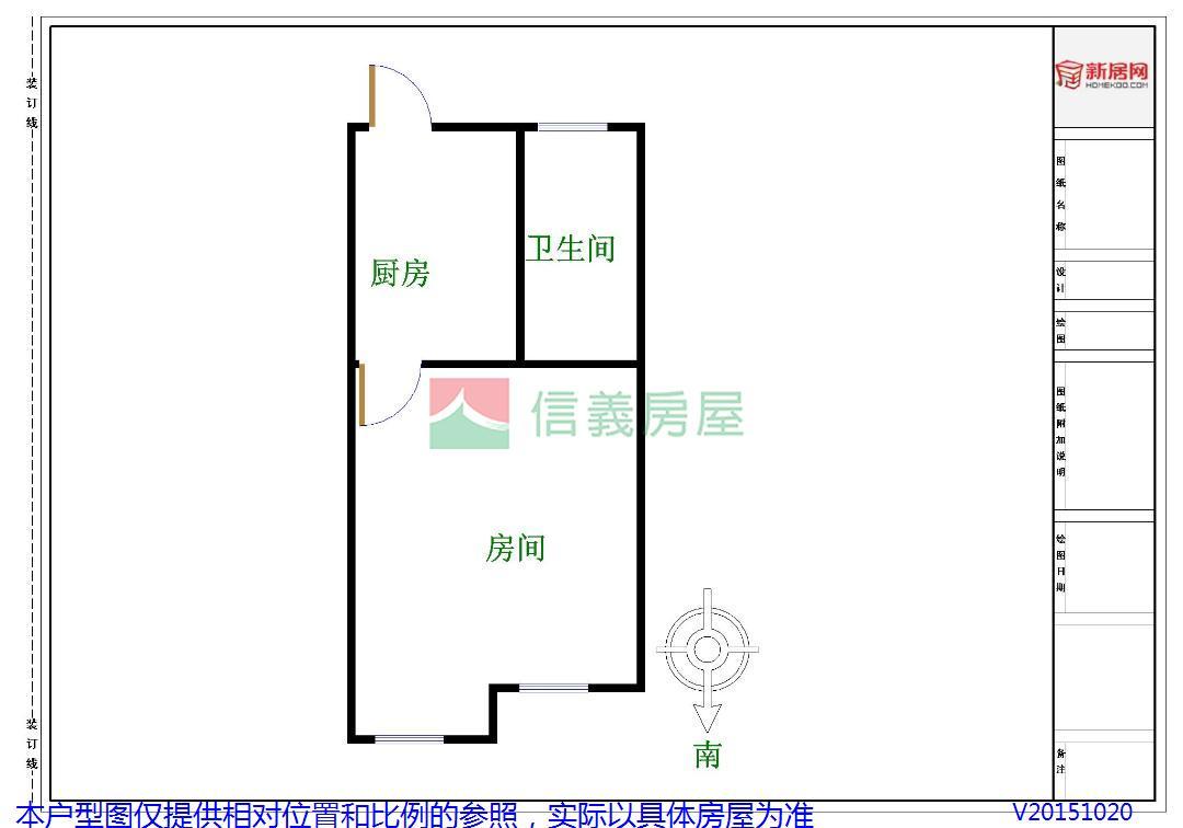 茂名房子平面设计图