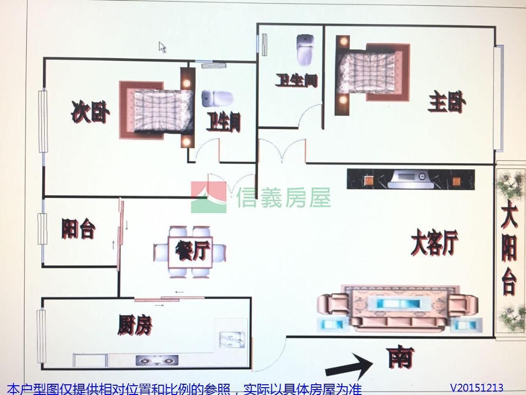 大通绿岛家园三室户型图