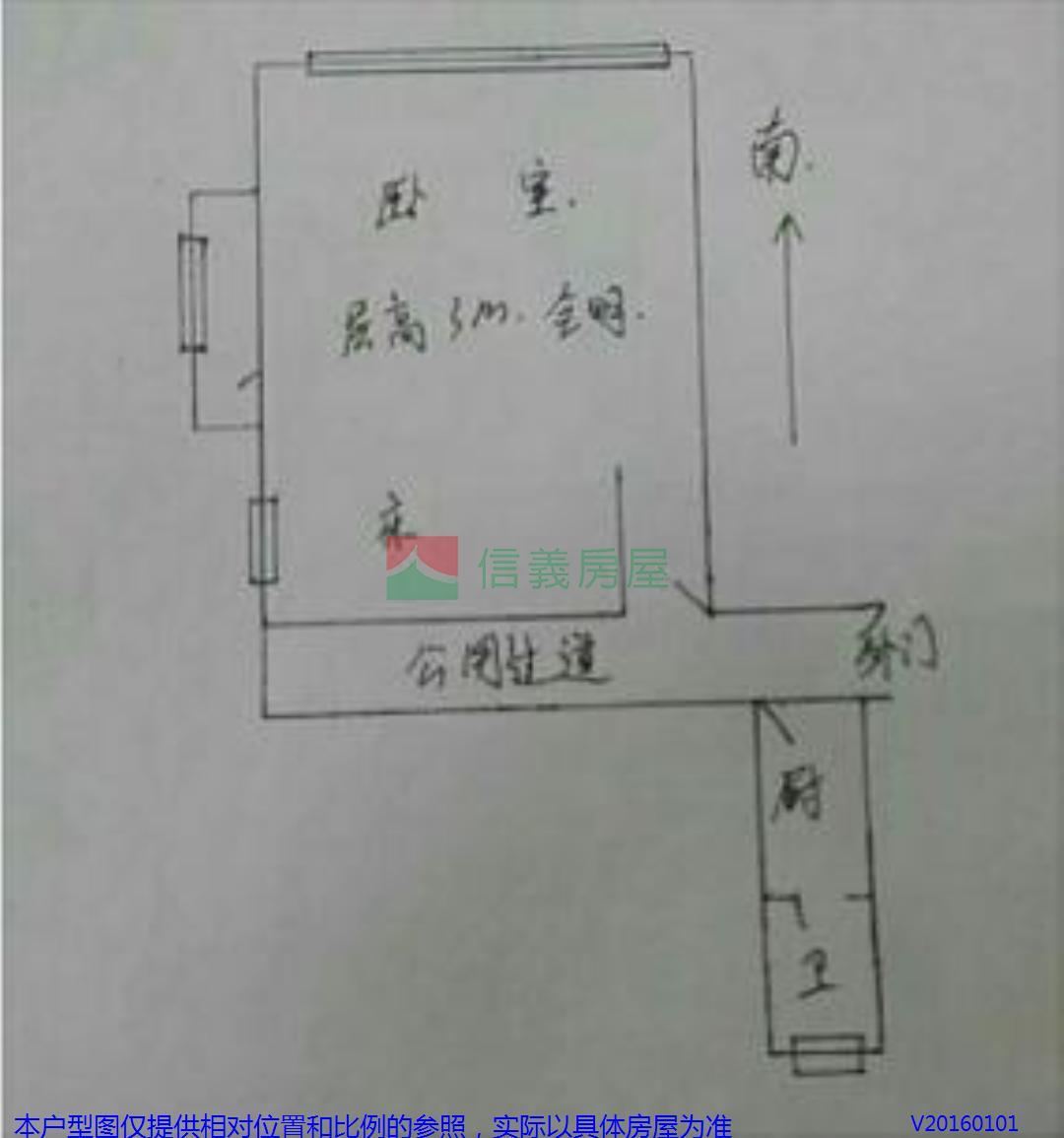 电路 电路图 电子 户型 户型图 平面图 原理图 1080_1155
