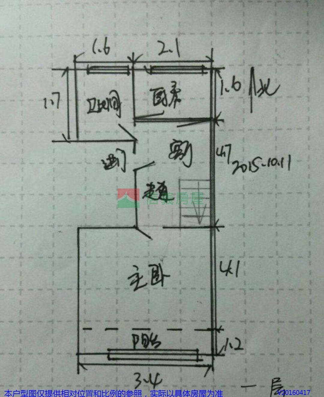 农村住房电路设计图展示