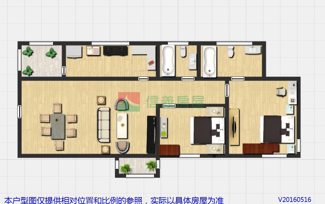 精装小户型两房朝南厅朝南高区小区位