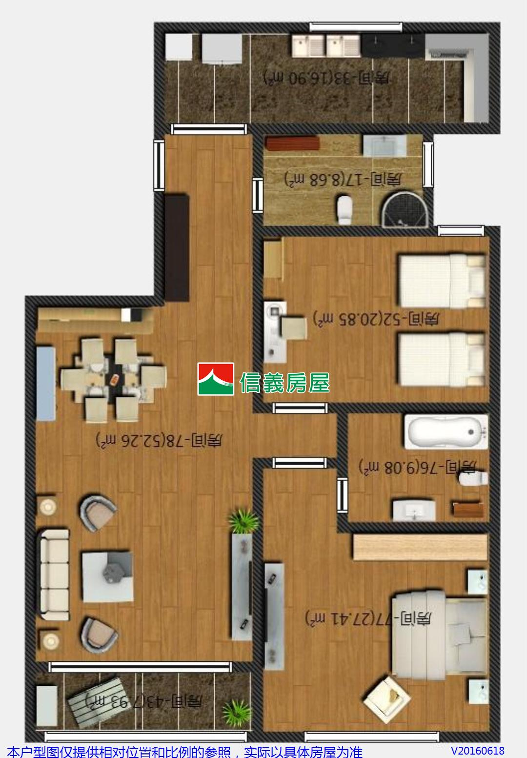 两房一厅30平米设计图